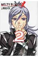 MELTY BLOOD X 2 カドカワコミックスA