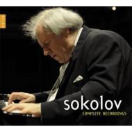 グリゴリー・ソコロフ、ナイーブ・レーベル全録音(10CD)