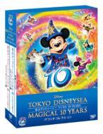 Tokyo DisneySea Magical 10 Years Grand Collection