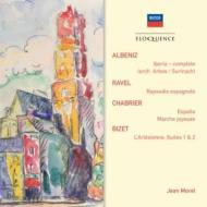 アルベニス:イベリア、ラヴェル:スペイン狂詩曲、ビゼー:『アルルの女』組曲、他 モレル&パリ音楽院管、コヴェント・ガーデン王立歌劇場管(2CD)