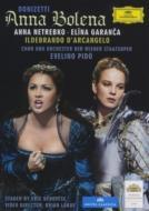 『アンナ・ボレーナ』全曲 ジェノヴェーゼ演出、ピド&ウィーン国立歌劇場、ネトレプコ、ガランチャ、他(2011 ステレオ)(2DVD)