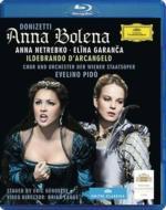『アンナ・ボレーナ』全曲 ジェノヴェーゼ演出、ピド&ウィーン国立歌劇場、ネトレプコ、ガランチャ、他(2011 ステレオ)