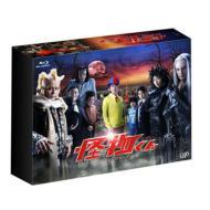 怪物くん Blu-ray BOX(本編5枚+特典BD1枚)