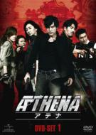 ATHENA-アテナ-DVD-SET1
