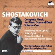 2台、4手ピアノのため作品全集第1集〜交響曲第9番、小品集 ヴィッキー・ヤヌーラ、ヤコプ・フィケルト