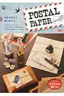 POSTAL PAPER素材集 design parts collection