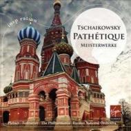 交響曲第6番『悲愴』(プレトニョフ&ロシア・ナショナル管)、ピアノ協奏曲第1番(プレトニョフ、フェドセーエフ&フィルハーモニア管)