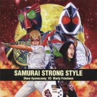 SAMURAI STRONG STYLE (+DVD)