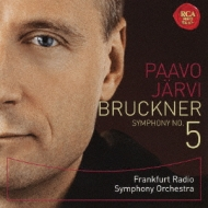 交響曲第5番 パーヴォ・ヤルヴィ&フランクフルト放送交響楽団