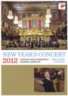 ニューイヤー・コンサート2012 ヤンソンス&ウィーン・フィル