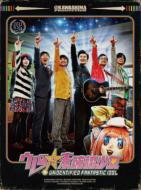 【ローソン・HMV・TV東京限定販売】ウレロ☆未確認少女 DVD-BOX