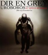 UROBOROS -with the proof in the name of living...-AT NIPPON BUDOKAN