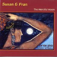 Merciful Moon