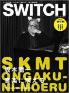 Switch 29-12