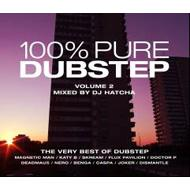100% Pure Dubstep Vol.2