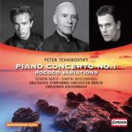 ピアノ協奏曲第1番、ロココ変奏曲 バルト、マスレンニコフ、エッシェンバッハ&ベルリン・ドイツ響