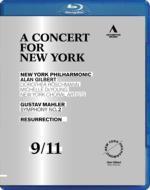 交響曲第2番『復活』 A.ギルバート&ニューヨーク・フィル、レッシュマン、デ・ヤング