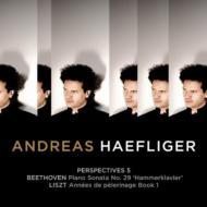 ベートーヴェン:ピアノ・ソナタ第29番『ハンマークラヴィーア』、リスト:『巡礼の年』第1年 アンドレアス・ヘフリガー(2CD)