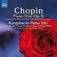 ピアノ三重奏曲、『チェネレントラ』の主題による変奏曲、他 クングスバッカ・ピアノ三重奏団、バイノン、他