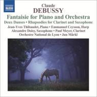 ピアノと管弦楽のための幻想曲、第1狂詩曲、他 準・メルクル&リヨン国立管、ティボーデ、メイエ、ドワジー、セソン