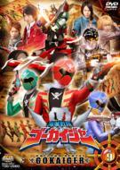 スーパー戦隊シリーズ::海賊戦隊ゴーカイジャー VOL.9