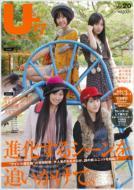 B.L.T.U-17 VOL.20 TOKYO NEWS MOOK