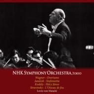 ヤナーチェク:シンフォニエッタ、ストラヴィンスキー:『火の鳥』、ワーグナー:序曲集、他 マタチッチ&N響(1969−75 ステレオ)(2CD)