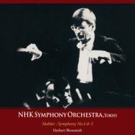 交響曲第5番、第4番 ブロムシュテット&NHK交響楽団、中嶋彰子(1985、2001 ステレオ)(2CD)