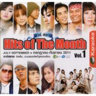 Various/Hits Of The Month Vol.1: July-september 2011 (Vcd)