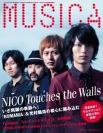 MUSICA 2011年12月号