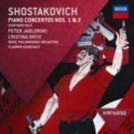 ピアノ協奏曲第1番、第2番、交響曲第9番 ヤブロンスキー、オルティス、アシュケナージ&ロイヤル・フィル
