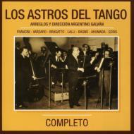 【中古】 Grandes Del Tango 31