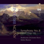 交響曲第8番 ブルーニエ&ボン・ベートーヴェン管弦楽団(2SACD)