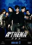 ATHENA-アテナ-DVD-SET2