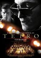テトロ 過去を殺した男 スペシャル・エディション