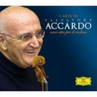ヴァイオリンに捧げた人生〜サルヴァトーレ・アッカルドの芸術(8CD限定盤)