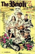 The Book jojo's bizarre adventure 4th another day JUMP j BOOKS