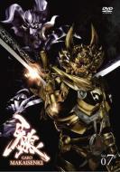 牙狼<GARO>〜MAKAISENKI〜vol.7