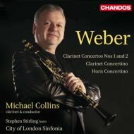クラリネット協奏曲第1番、第2番、クラリネット小協奏曲、ホルン小協奏曲 コリンズ、スターリング、シティ・オブ・ロンドン・シンフォニア