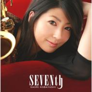 Seventh (+DVD)