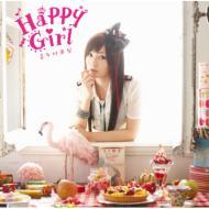 Happy Girl TVアニメ「パパのいう事を聞きなさい!」OP主題歌