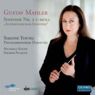 交響曲第2番『復活』 シモーネ・ヤング&ハンブルク・フィル