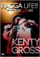 RAGGA LIFE!!! -THE ONE MAN LIVE DVD-