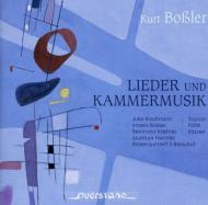 Lieder, Chamber Works: Julie Kaufmann(S)Quatuor Hermes Blaserquintett A Beaufort Etc