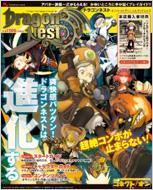 ドラゴンネストオフィシャルテクニカルガイド Vol.2 Enterbrain Mook
