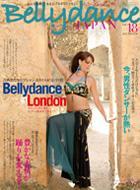 ベリーダンス・ジャパン Vol.18 おんなを磨く、女を上げるダンスマガジン