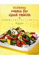 DIABETES MEALS FOR GOOD HEALTH 生活習慣病にも役立つおいしい洋食レシピ