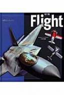 飛行機 insiders特別版