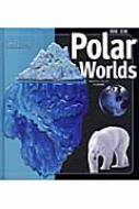 南極・北極 insiders特別版