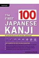 THE FIRST 100 JAPANESE KANJI
